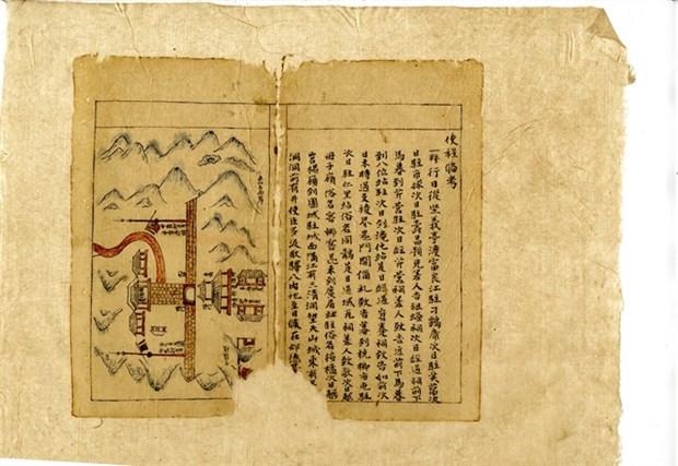 D'anciennes cartes du Vietnam nommees Memoire du monde hinh anh 2