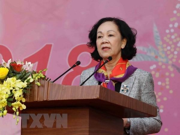 La journee traditionnelle des personnes agees vietnamiennes celebree a Hanoi hinh anh 1