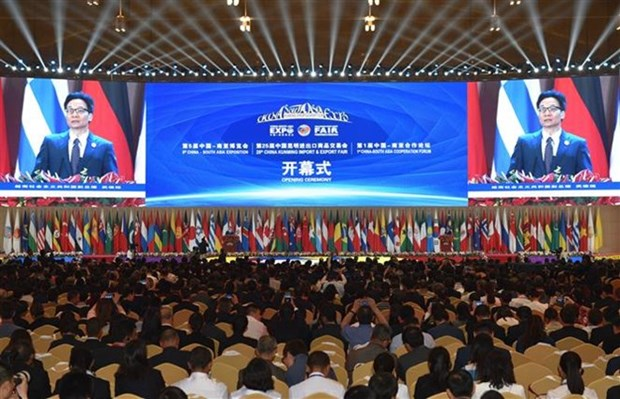 Le vice-PM Vu Duc Dam assiste au 5e Salon Chine-Asie du Sud hinh anh 1