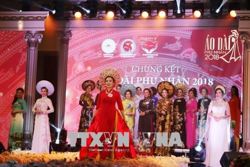 Le grand soir des Mrs«ao dai» en Europe hinh anh 1