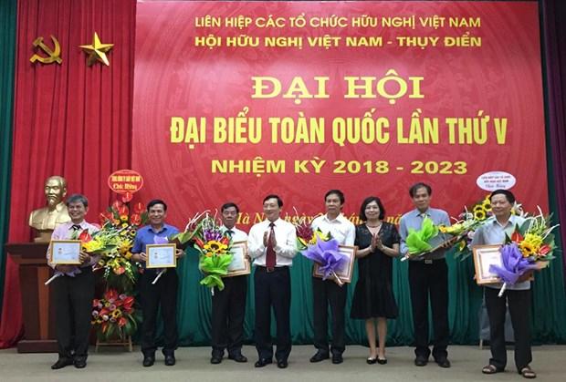 Congres national de l'Association d'amitie Vietnam-Suede hinh anh 1