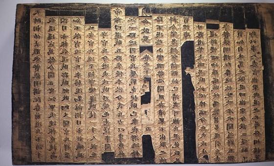 Comment le pays a conserve le patrimoine culturel de Hue hinh anh 2