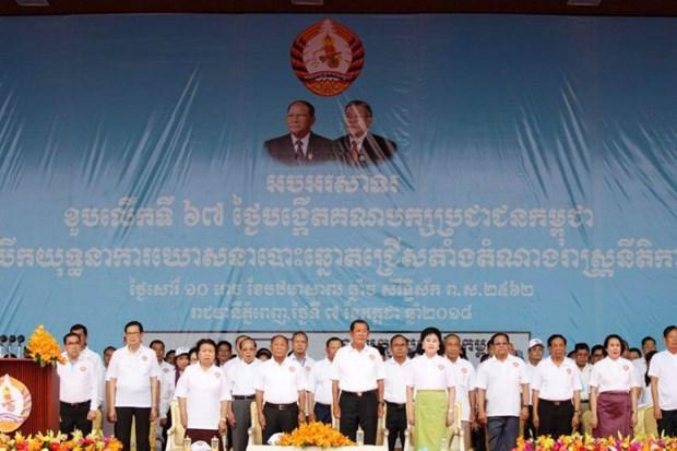 Le Cambodge lance la campagne electorale pour les 6es legislatives hinh anh 1
