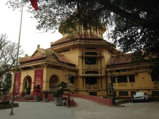 Les musees vietnamiens sur la voie de la modernisation hinh anh 3
