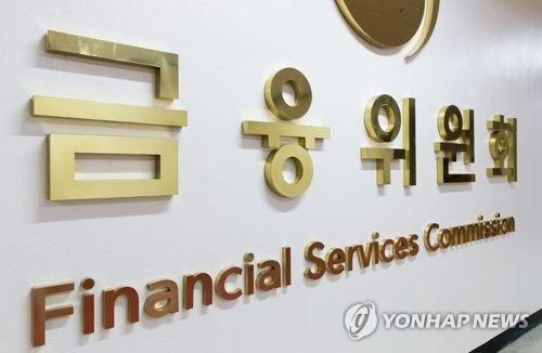 La R. de Coree et Singapour renforcent la cooperation dans le secteur des fintech hinh anh 1