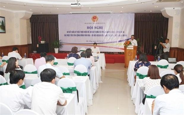 ASEAN : Le plan directeur du Vietnam sur l'ASCC 2025 actualise hinh anh 1