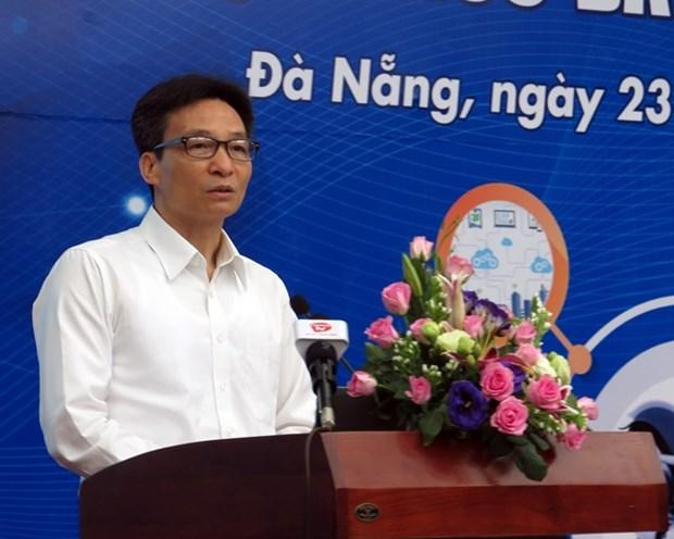 Da Nang cherche des orientations pour son parc de haute technologie hinh anh 1