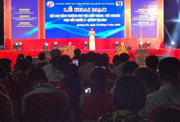 Quang Tri : Foire industrielle et commerciale du Centre - Tay Nguyen 2018 hinh anh 1