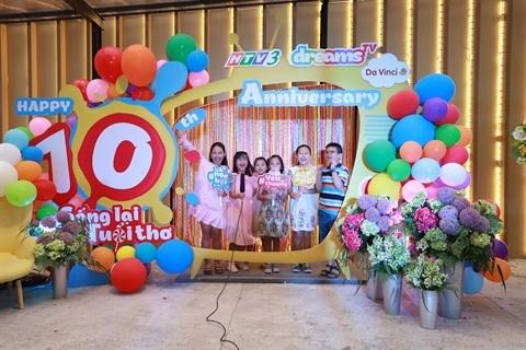 La chaine de television HTV3 DreamsTV souffle ses 10 bougies hinh anh 1