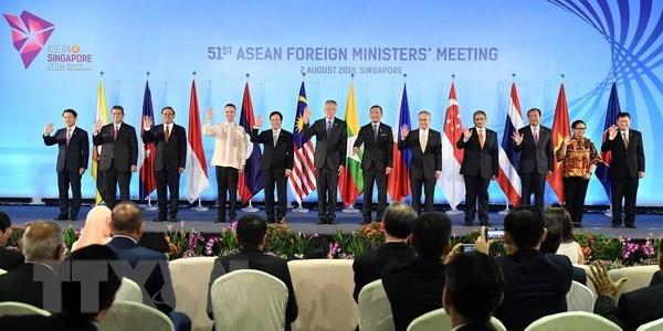 AMM-51 : le vice-PM Pham Binh Minh appelle a favoriser les liens au sein de l'ASEAN hinh anh 1