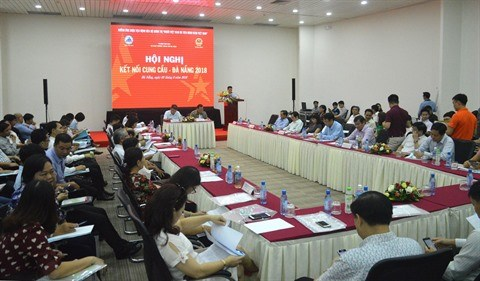 Reseautage interentreprises a Da Nang hinh anh 1