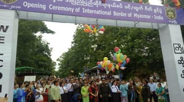 Le Myanmar ouvre de nouvelles portes-frontieres avec l'Inde hinh anh 1