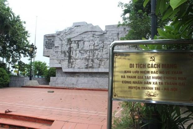 Ta Thanh Oai se souvient du President Ho Chi Minh hinh anh 3