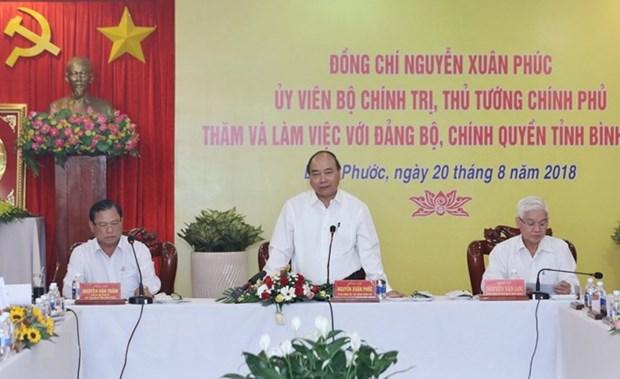 Binh Phuoc appelee a s'interesser davantage au secteur prive hinh anh 1