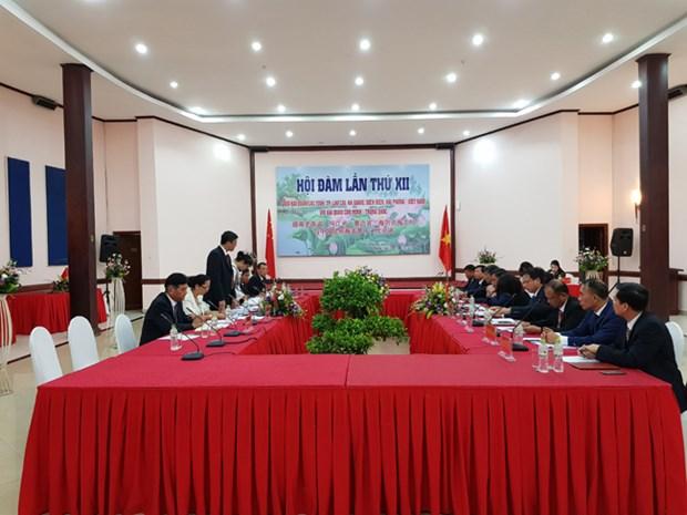Promotion de la cooperation douaniere Vietnam-Chine hinh anh 1