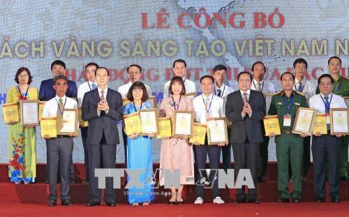 Presentation du Livre d'or sur l'innovation du Vietnam 2018 hinh anh 1