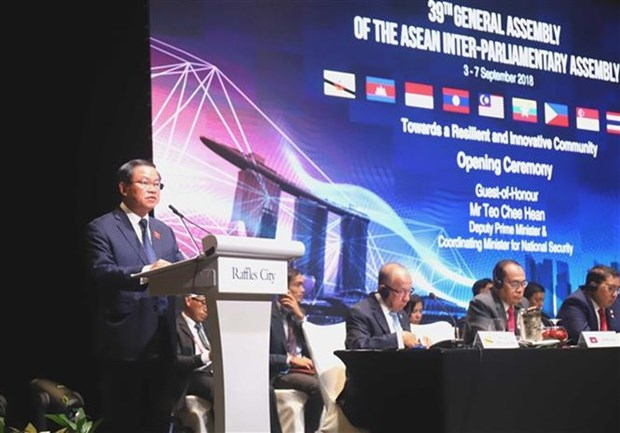 Le Vietnam assiste a la 39eme Assemblee generale de l'AIPA a Singapour hinh anh 1