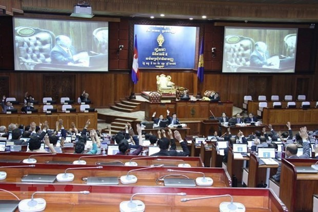 Cambodge : la nouvelle Assemblee nationale tient sa premiere session hinh anh 1