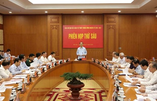Le Comite central de pilotage pour la reforme judiciaire tient sa 6eme reunion hinh anh 1
