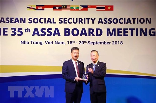 Remise des prix de l'Association de securite sociale de l'ASEAN hinh anh 1