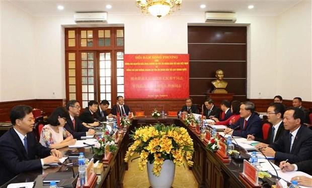 Le president Tran Dai Quang recoit le president de la Cour populaire supreme de Chine hinh anh 2