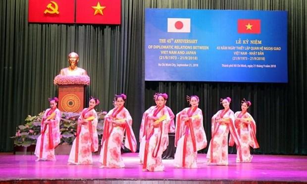 HCM-Ville marque les 45 ans des relations diplomatiques entre le Vietnam et le Japon hinh anh 1