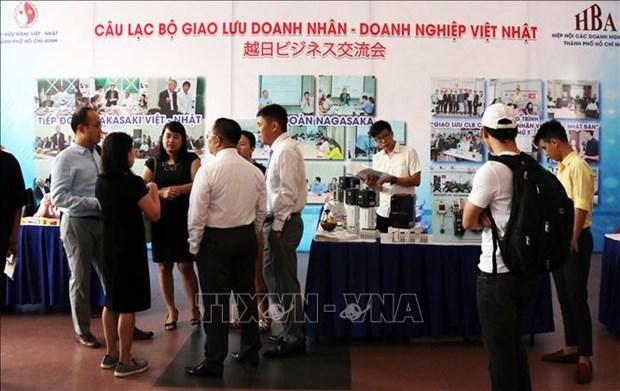 Ho Chi Minh-Ville a un role important dans les relations Vietnam-Japon hinh anh 1