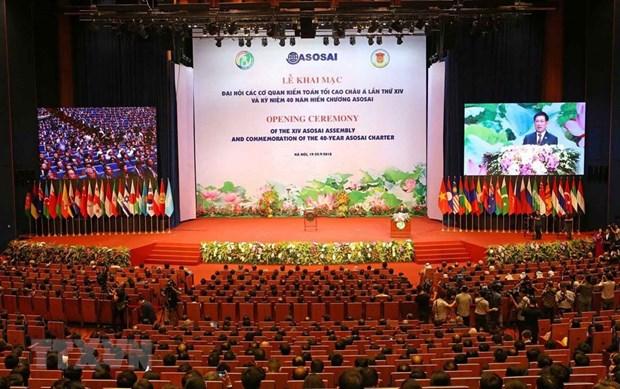 L'ASOSAI 14 s'acheve, adopte la declaration de Hanoi hinh anh 1