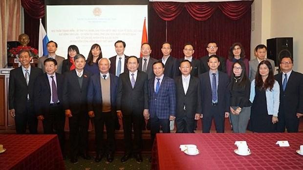 La communaute vietnamienne en Russie sert de pont hinh anh 1