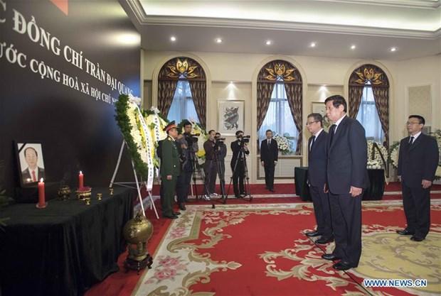 Ceremonies en memoire du president Tran Dai Quang dans plusieurs pays hinh anh 1