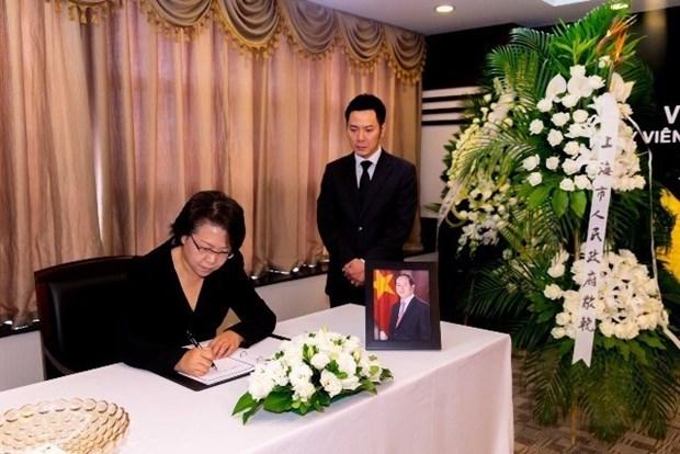 Des responsables rendent hommage au president Tran Dai Quang en Chine et en Pologne hinh anh 1