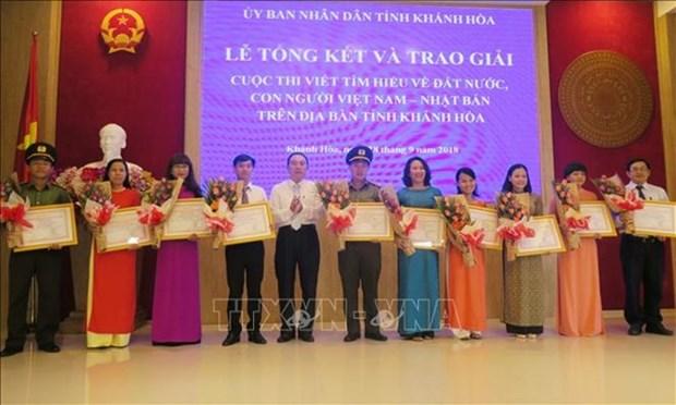 Remise des prix du concours d'ecriture sur le Vietnam et le Japon hinh anh 1