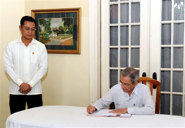 Les hommages affluent apres le deces de l'ancien secretaire general Do Muoi hinh anh 3