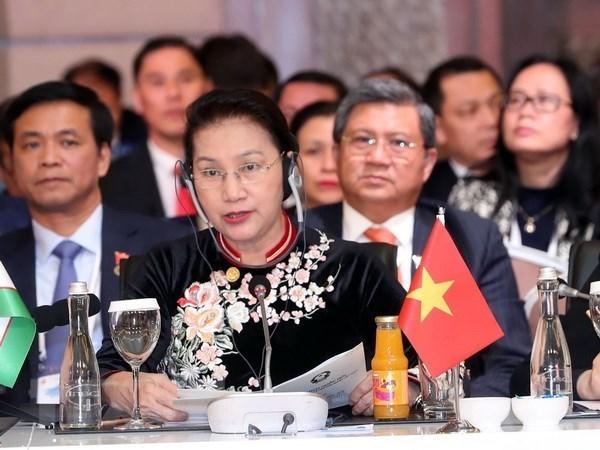 Le Vietnam pret a soutenir la cooperation entre les parlements d'Eurasie hinh anh 1