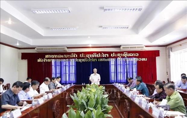 La delegation vietnamienne de haut rang en visite de travail a Vientiane hinh anh 1