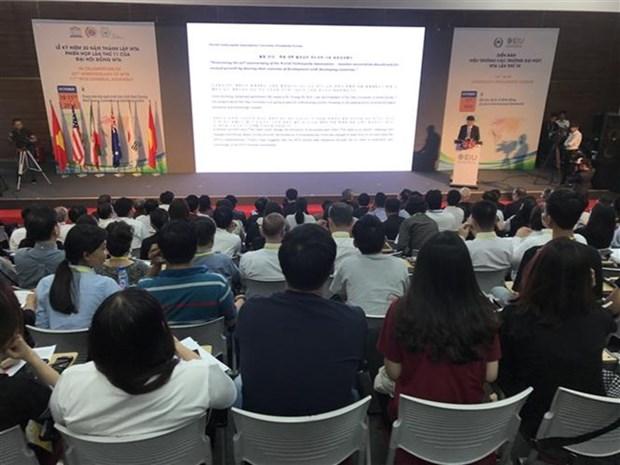 Binh Duong accueille le 10e forum des presidents d'universites de la WTA hinh anh 1