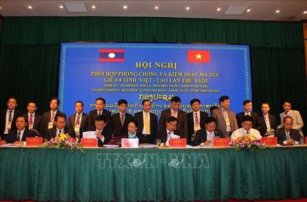 Huit provinces du Vietnam et du Laos cooperent dans le controle des drogues hinh anh 1
