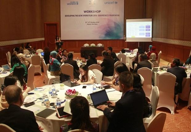 L'ASEAN se penche sur la promotion des droits de la femme et de l'enfant hinh anh 1