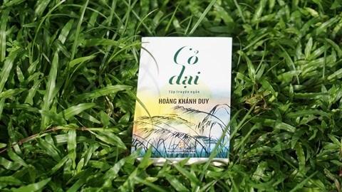 La 12e Semaine des bons livres a Ho Chi Minh-Ville hinh anh 1