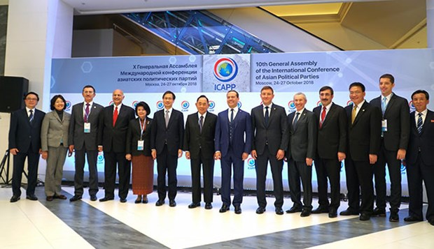 Le Vietnam participe activement a la 10e conference internationale des partis politiques d'Asie hinh anh 1