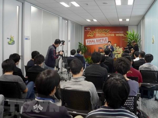 Concours de programmation et d'intelligence artificielle Vietnam-Japon hinh anh 1