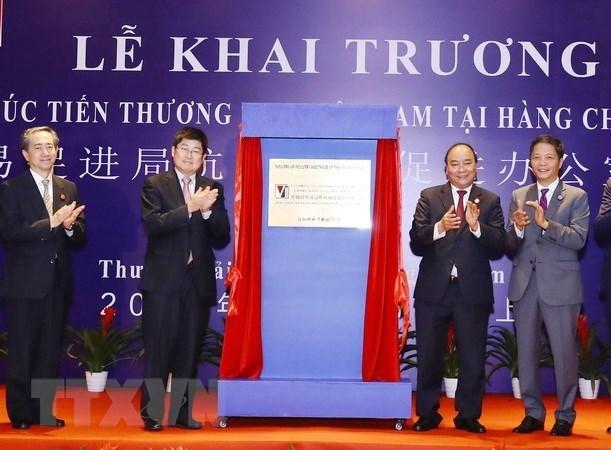 Le Vietnam ouvre son 2e bureau de promotion commerciale en Chine hinh anh 1