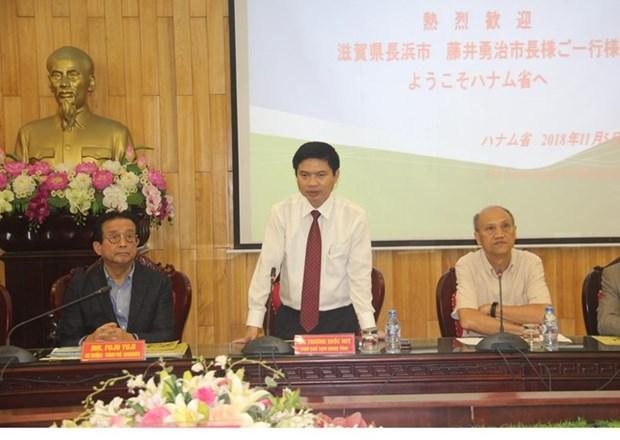 Les investisseurs japonais veulent investir a Ha Nam hinh anh 1