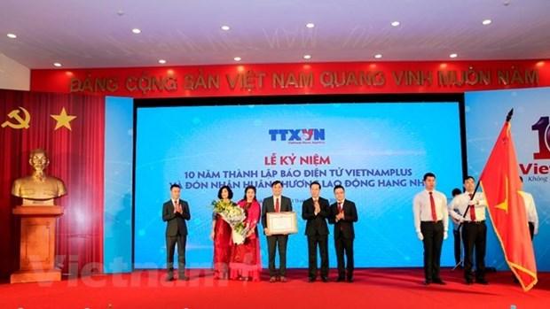 Le journal electronique VietnamPlus en tete dans l'application des nouvelles technologies mediatiques hinh anh 1