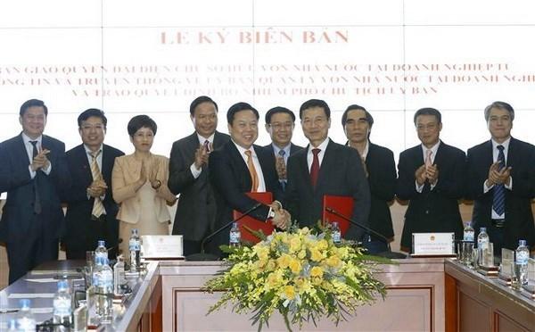 Plus d'entreprises transferees au Comite de gestion des fonds de l'Etat hinh anh 1