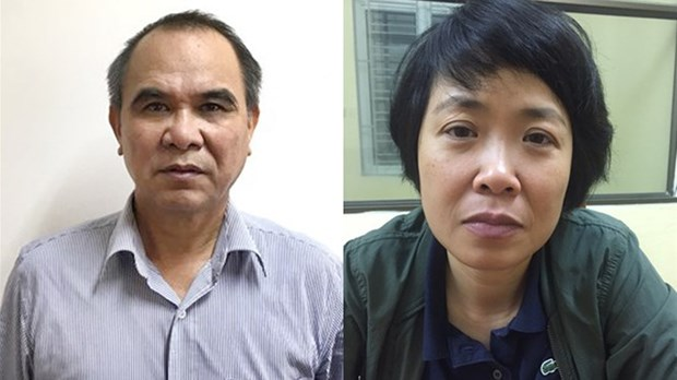 Mise en detention provisoire de deux cadres de MobiFone hinh anh 1