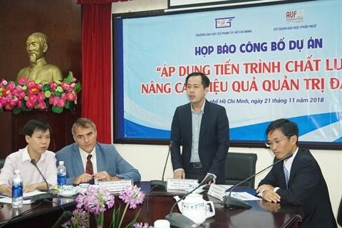 Ho Chi Minh-Ville: soutien de l'AUF a l'Universite de pedagogie hinh anh 1