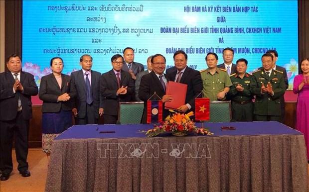 Frontieres : renforcement de la cooperation entre Quang Binh et Khammouane (Laos) hinh anh 1