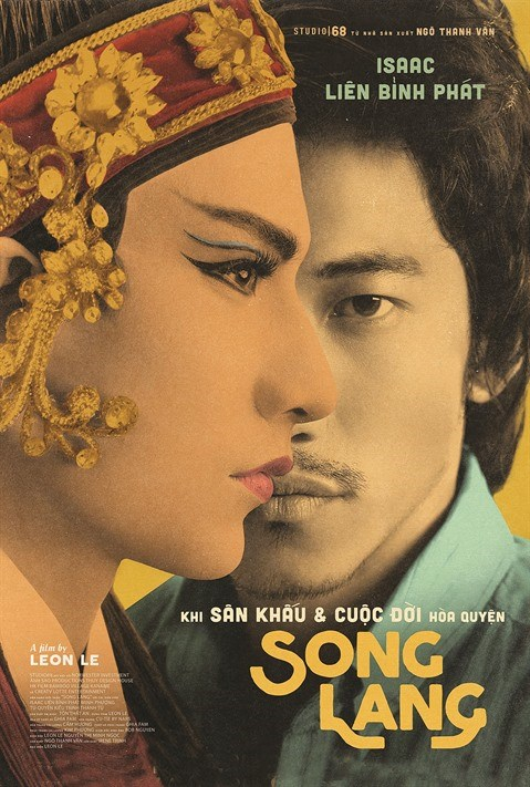 Le theatre classique renove sur grand ecran, le reve d'un Viet kieu hinh anh 1