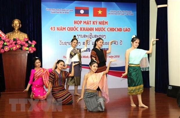 Celebration de la Fete nationale du Laos a Ho Chi Minh-Ville hinh anh 1